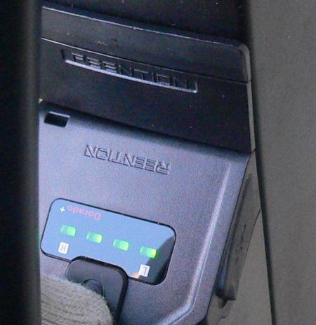 панель индикации аккумуляторной батареи